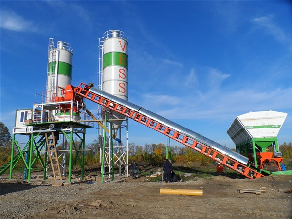 concrete batching plant1